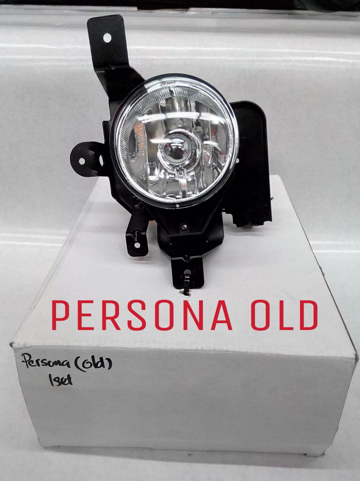 Persona Old Fog Lamp Shah Alam Car Accessories Triton Complete